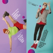 Diseño de carteles de promoción para Escuela de arte de Albacete, con fotografías de Juan Prats.